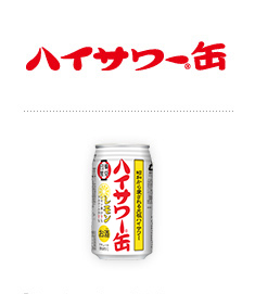 HAKUSUI-SHA
