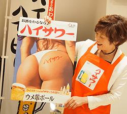 代表取締役  社長・田中秀子
