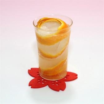 【柑橘たっぷりサワー】(ノンアル)