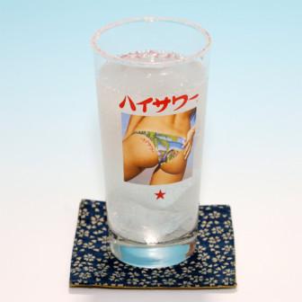 少し塩のきいた大人味【ソルティーハイサワーレモン】 夏にぴったり!