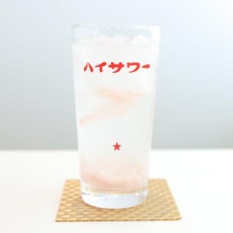 甘酸っぱさ癖になる【ガリサワー】  焼酎+ハイサワーそこに ガリ!!
