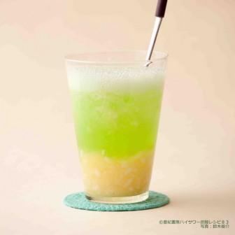 【すりおろしW青リンゴ】(ノンアル)