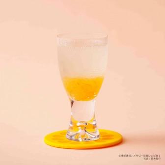 甘酸っぱくヘルシー【柑橘好きのマーマレード・レモンサワー】 (ノンアル)