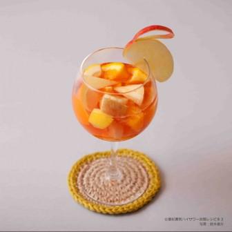 【グレフルポンチ】 ハイサワーグレープフルーツ