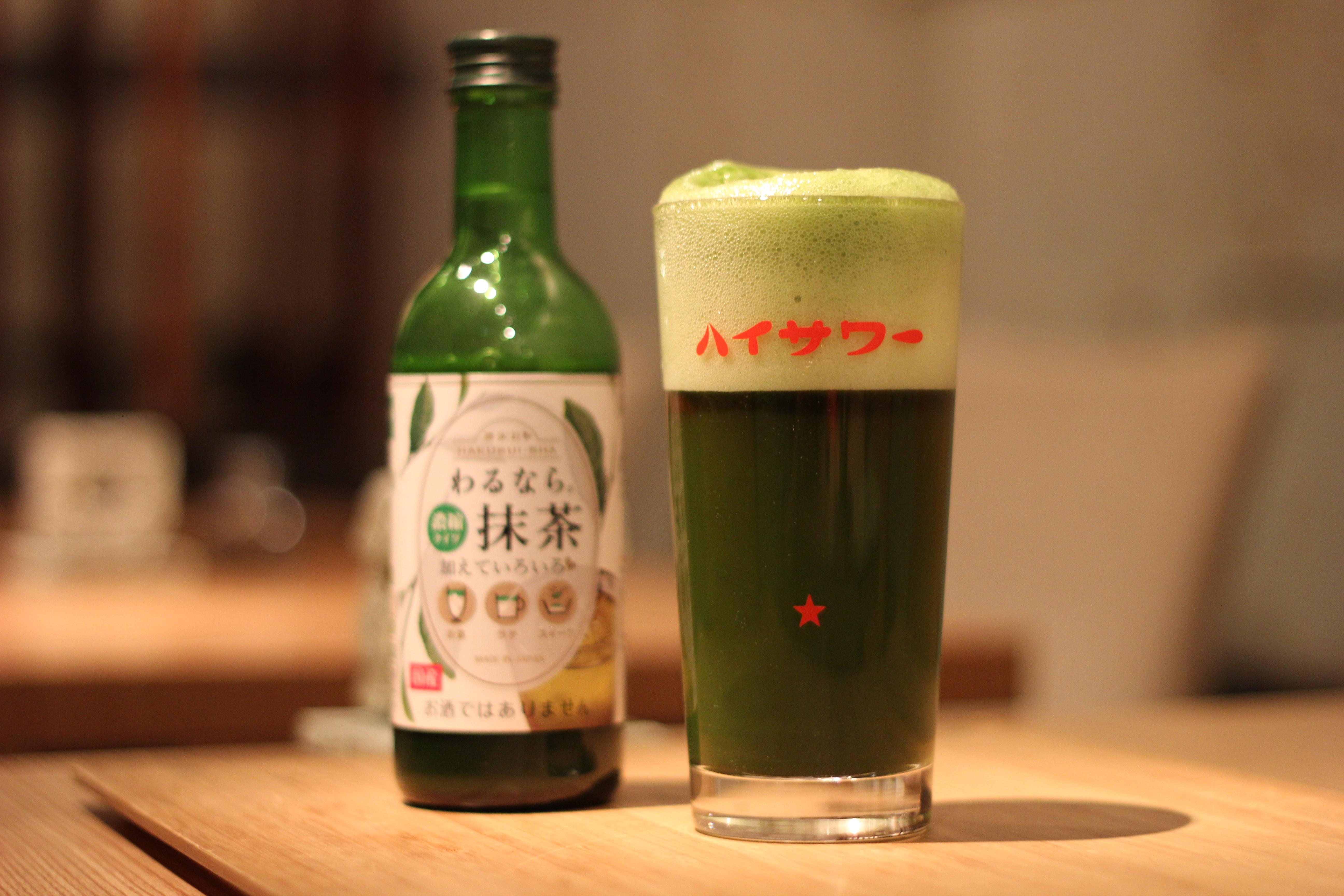 抹茶ビール