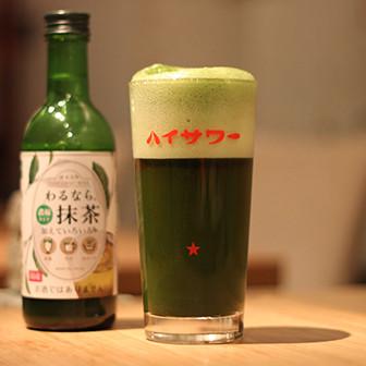 抹茶香るビールカクテル【抹茶ビール】 (わるなら抹茶)でさっと作れる