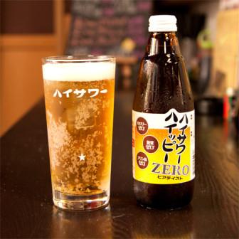 基本レシピ ハイサワーハイッピーZERO+焼酎
