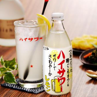 居酒屋で愛され続ける【ハイサワーレモン】 焼酎とわって作るレモンサワー・チューハイ
