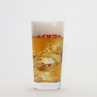【元祖!輩サワーホップ&レモン】 ハイサワーホップ&レモン
