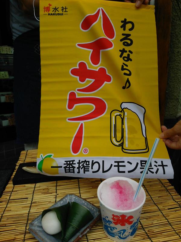 目黒のさんま宣伝用02