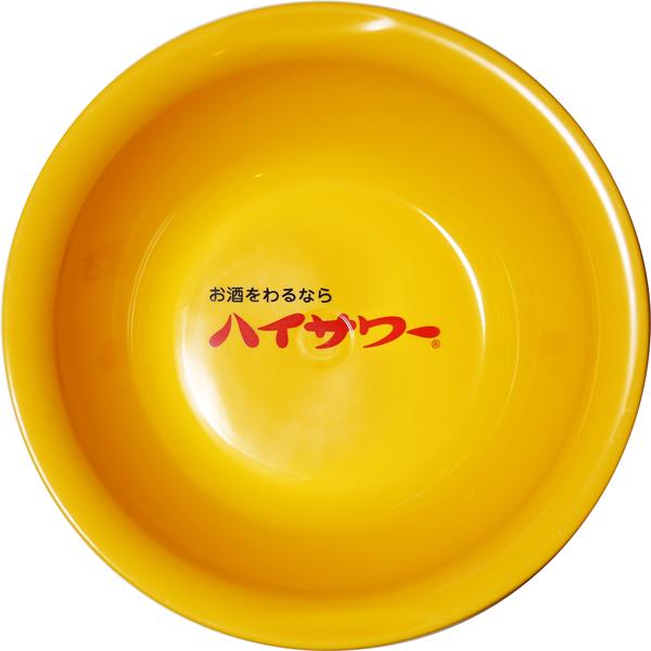 ロゴ・風呂桶・ネット・600.600