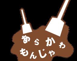 ロゴデータ