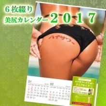 201611041