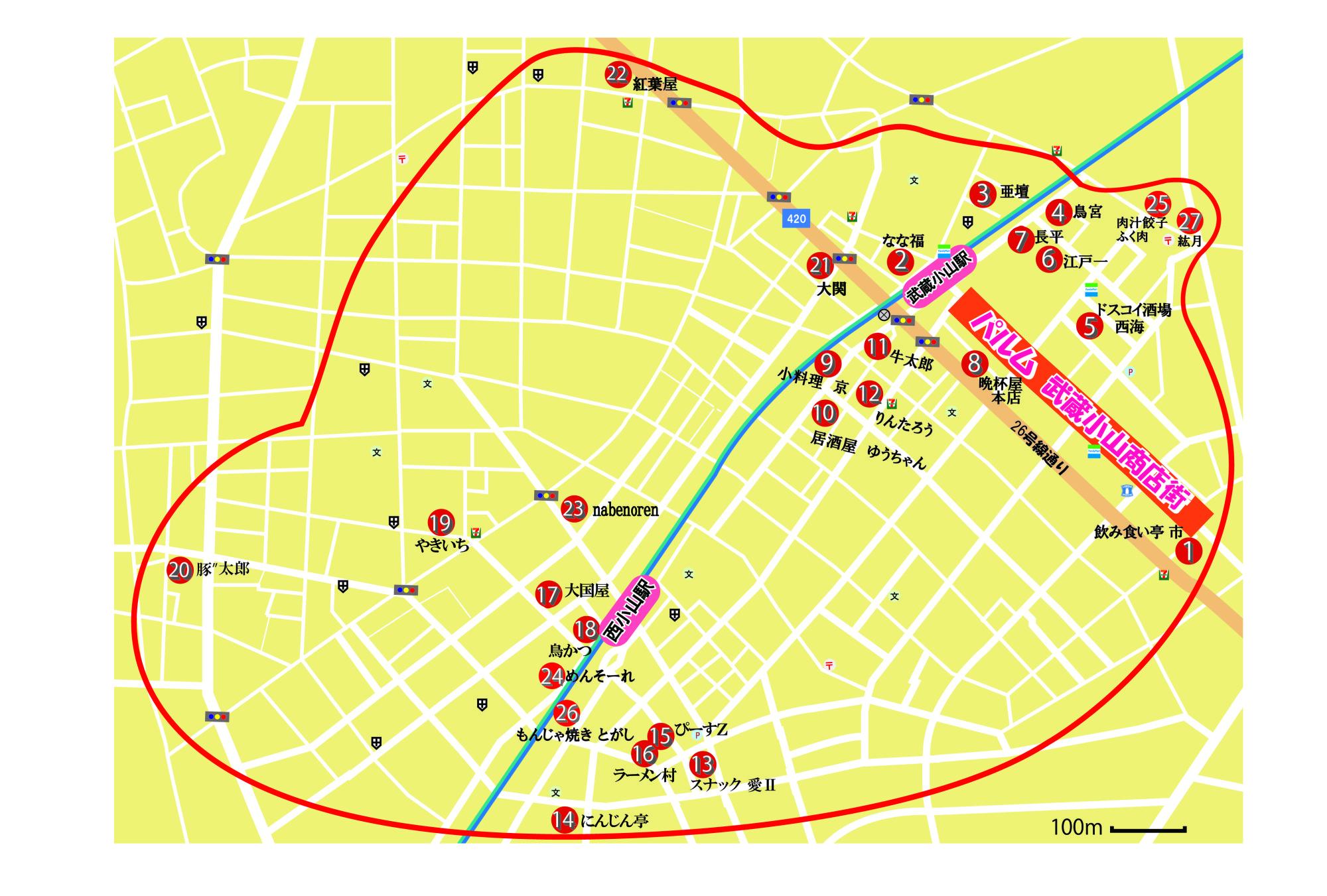 20170313_ハイサワー特区地図全体