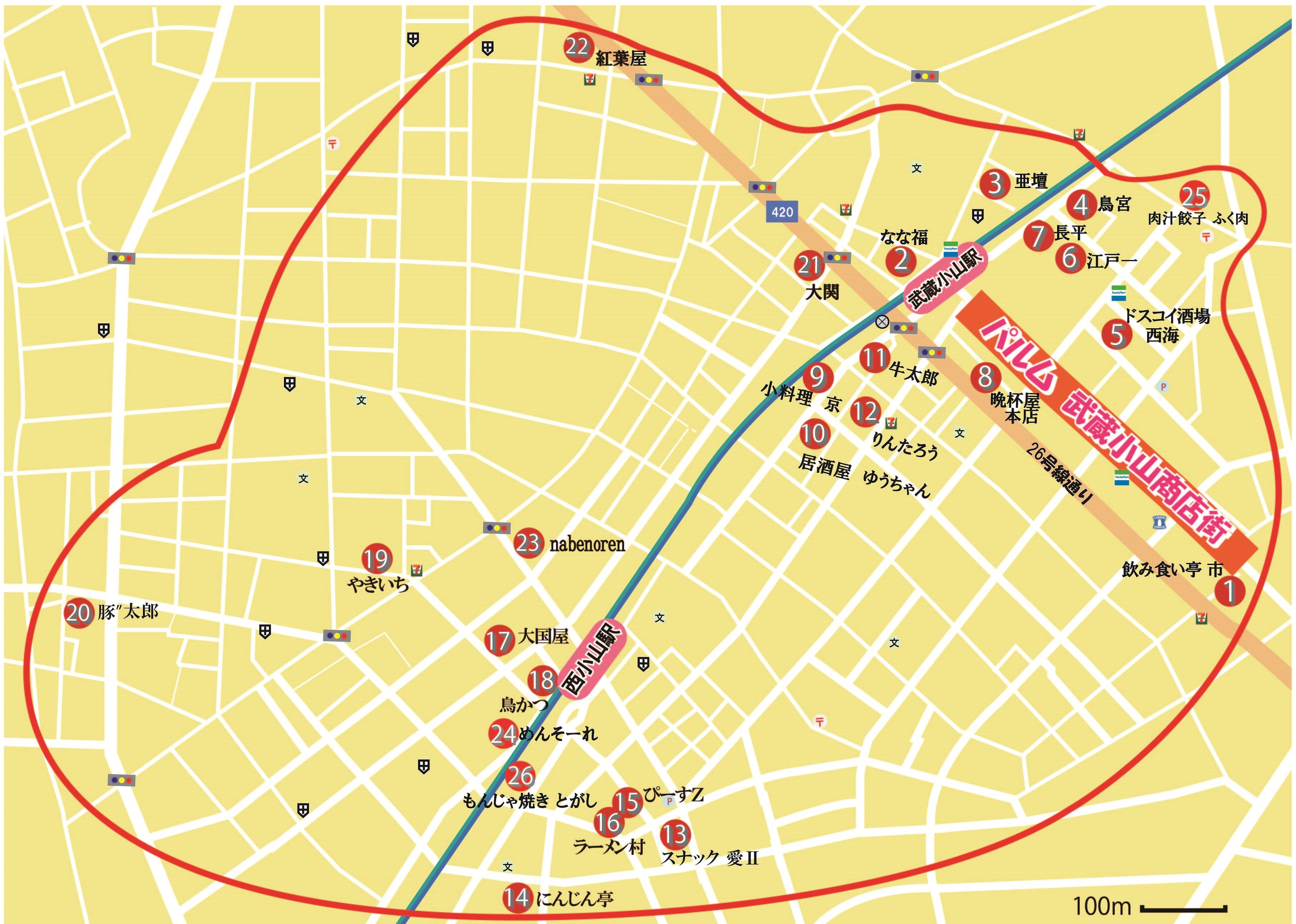 20161224_ハイサワー特区地図追加-01