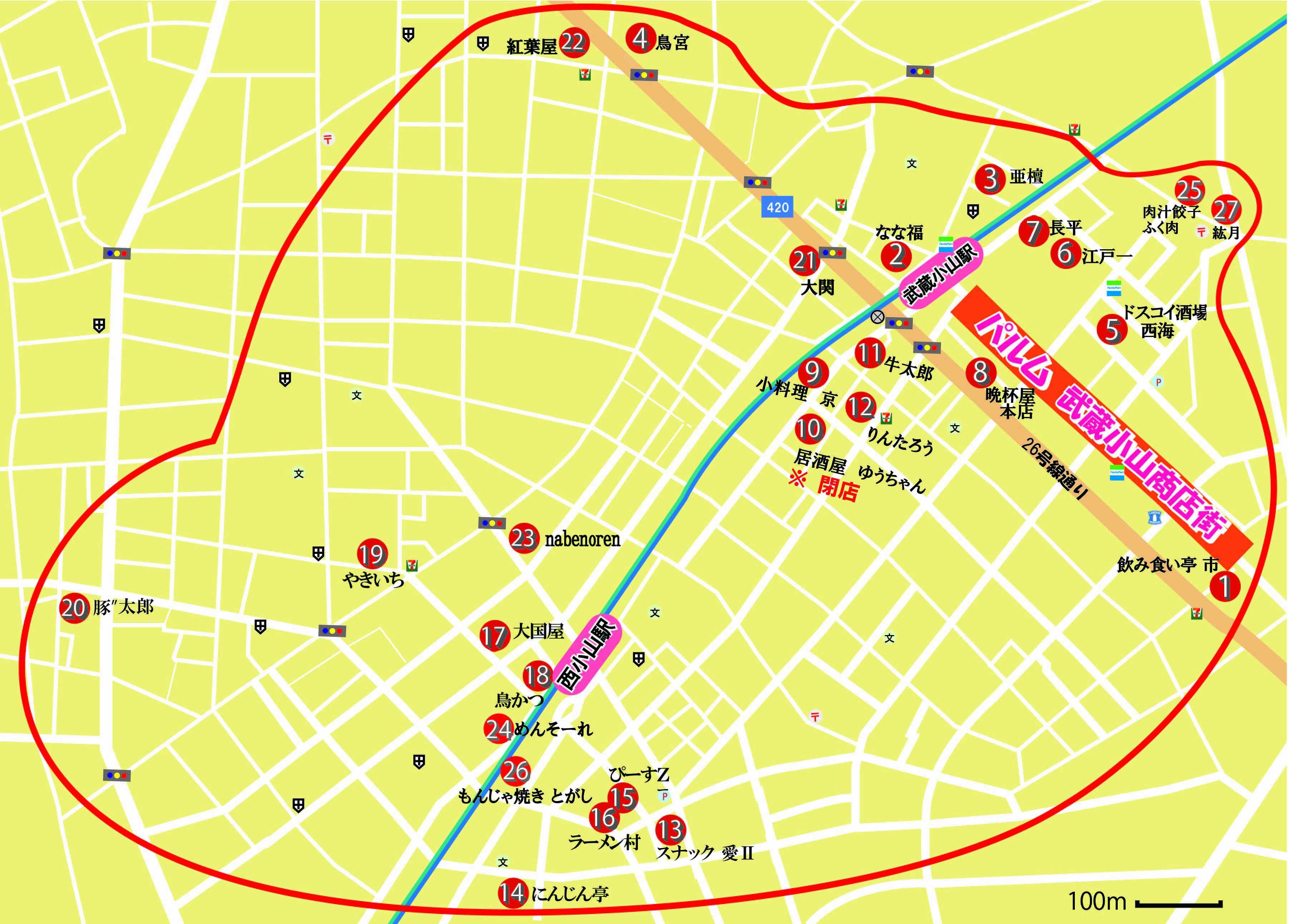 20170413_ハイサワー特区地図追加