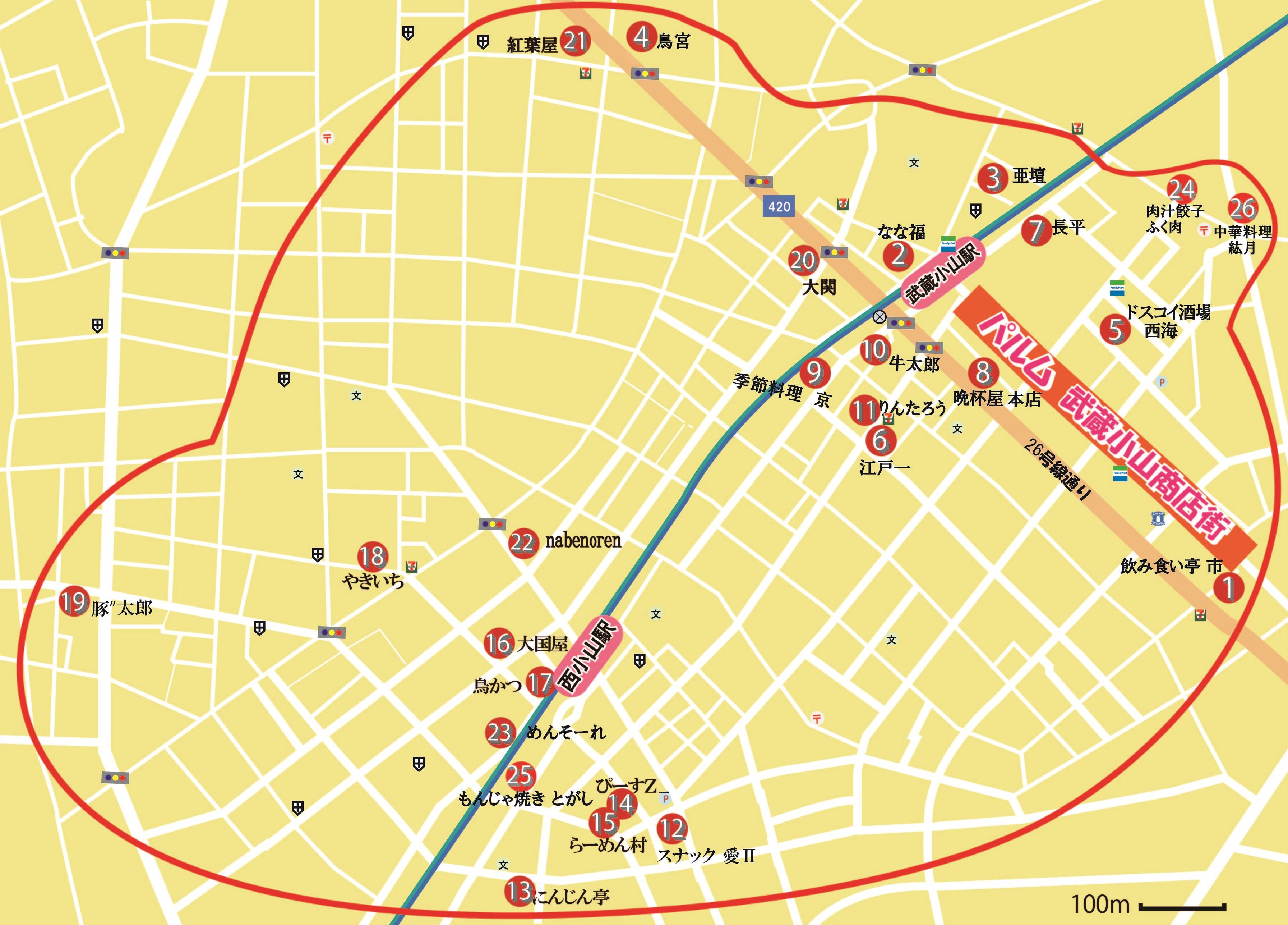 20170602_ハイサワー特区地図追加-01