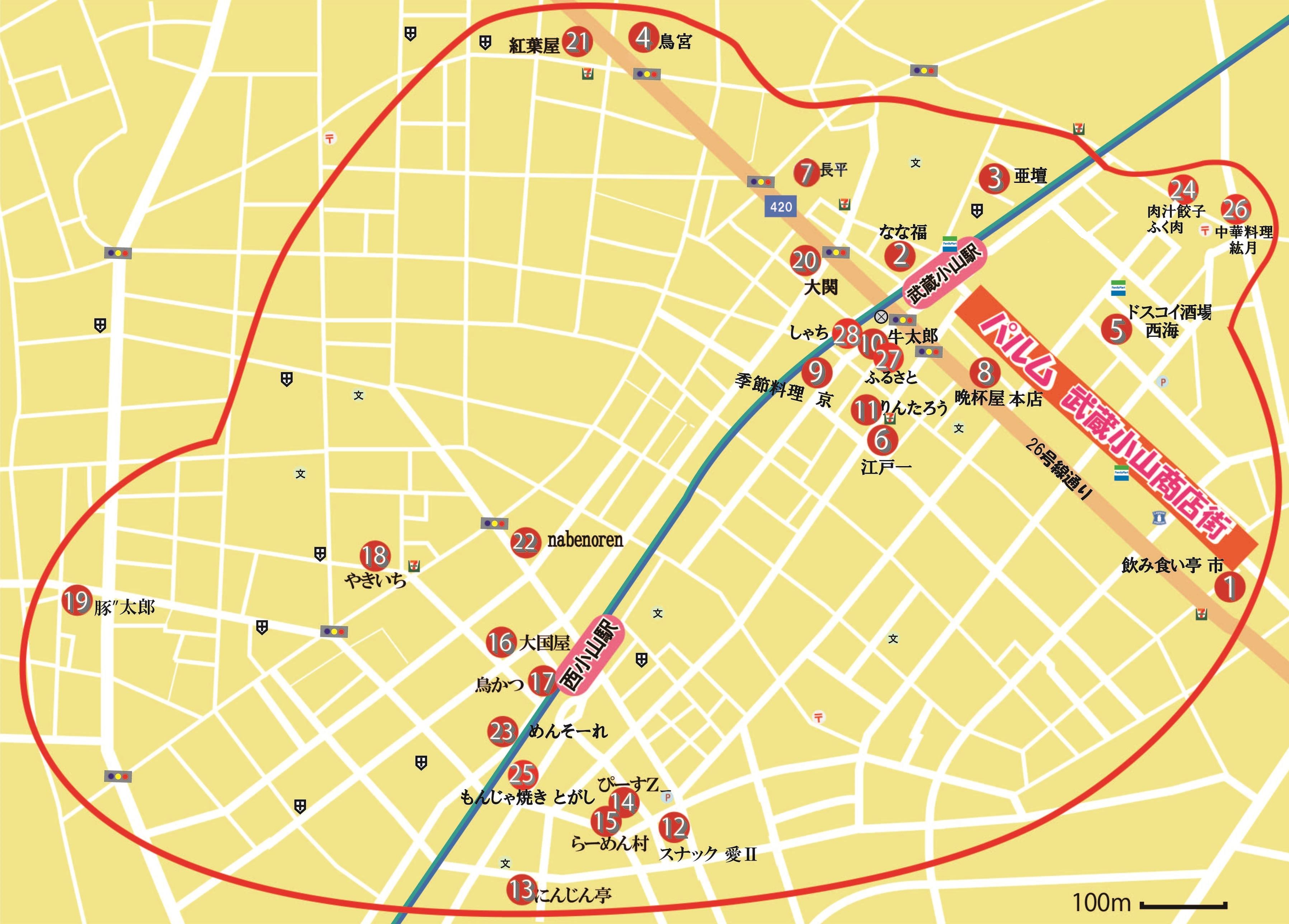 20170712_ハイサワー特区地図追加Y