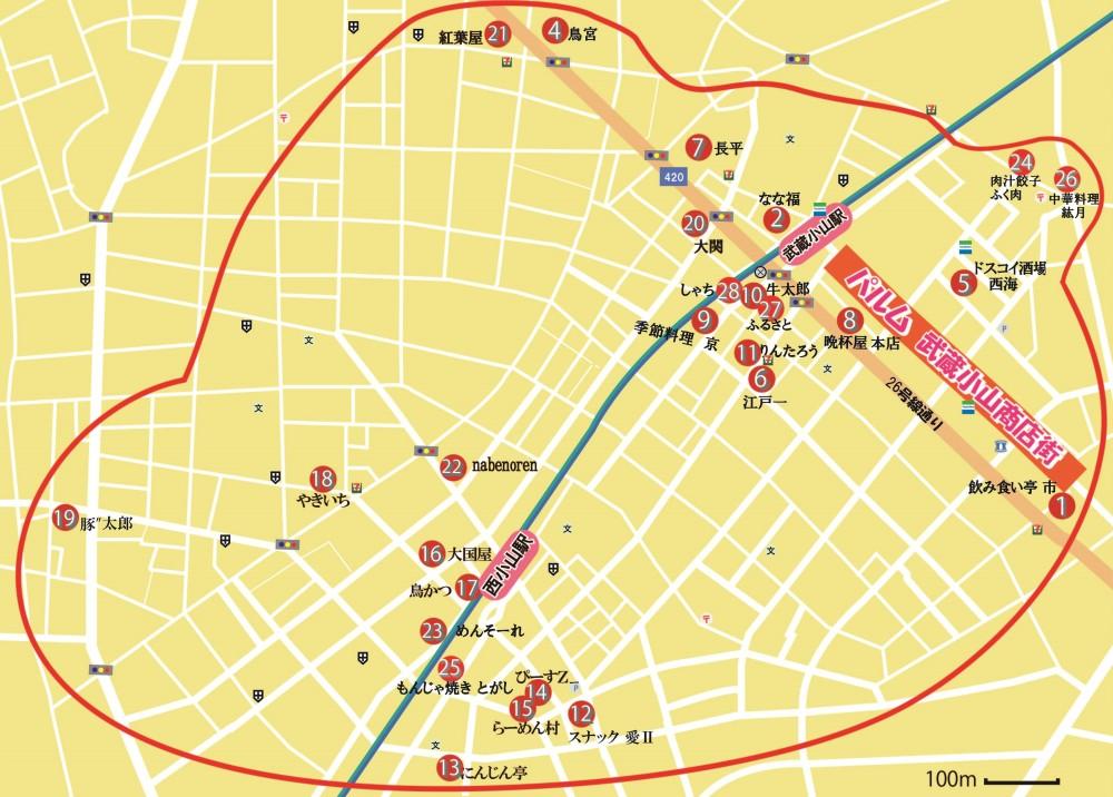 20170922_ハイサワー特区地図追加