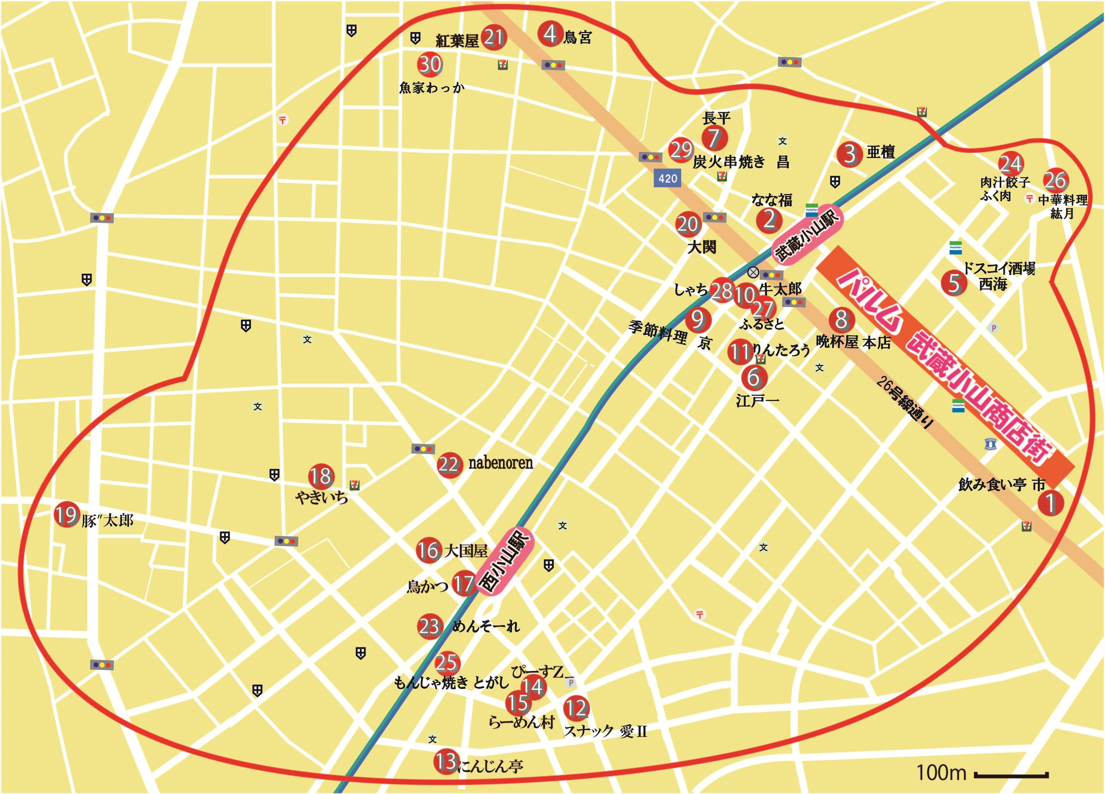 20171025_ハイサワー特区地図追加-01