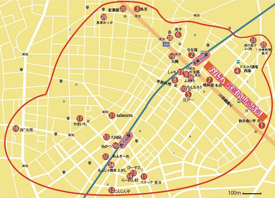 20171208_ハイサワー特区参加店地図追加