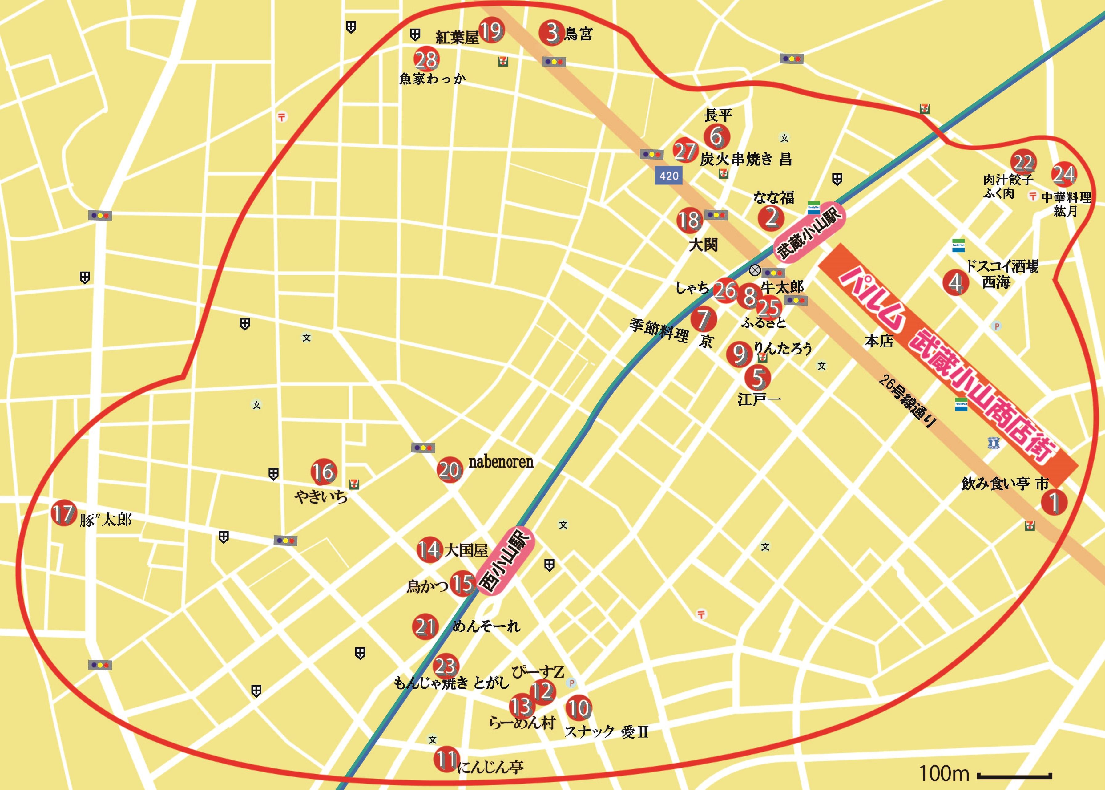 20180226_ハイサワー特区参加店地図_ビンゴ
