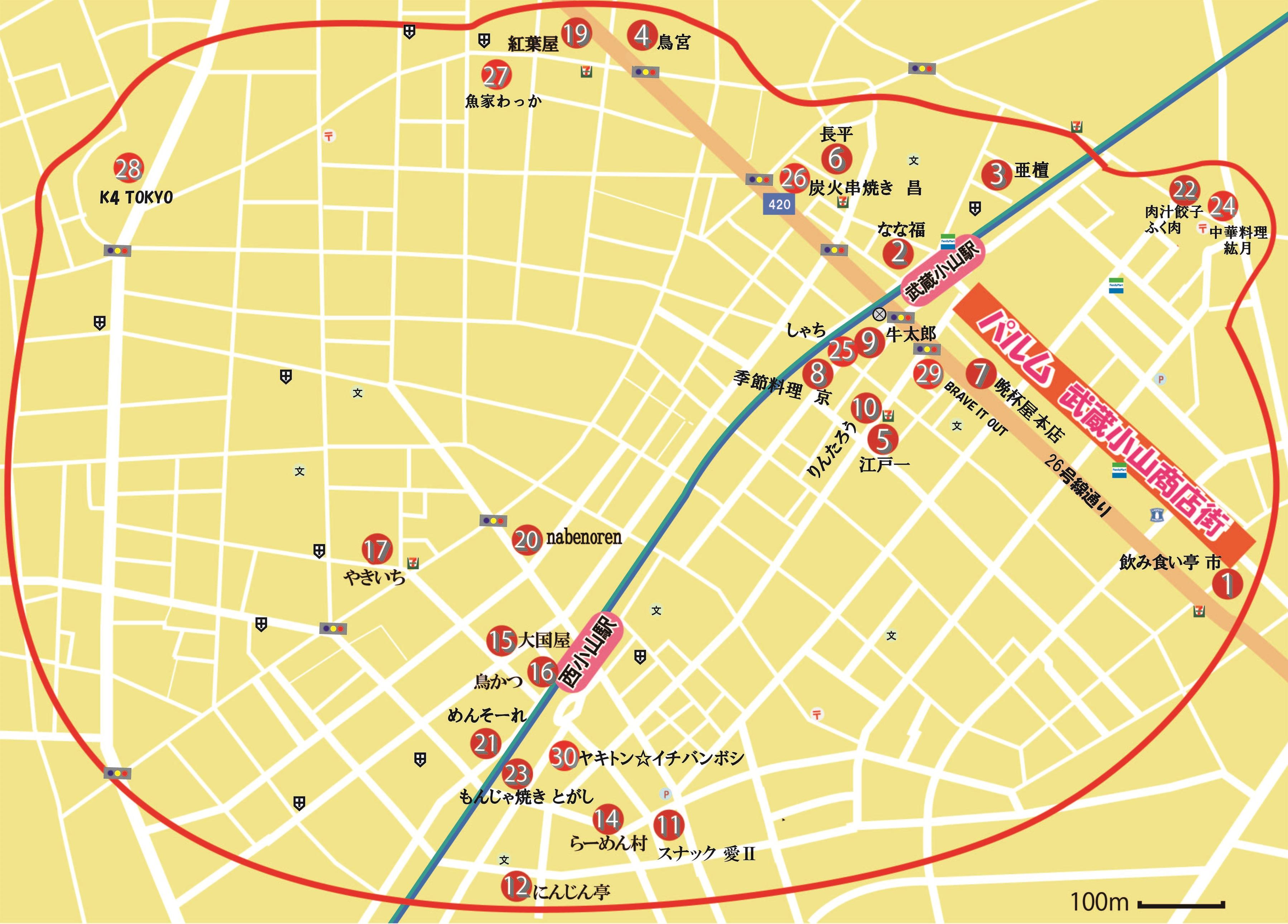 20200805_ハイサワー特区地図参加店