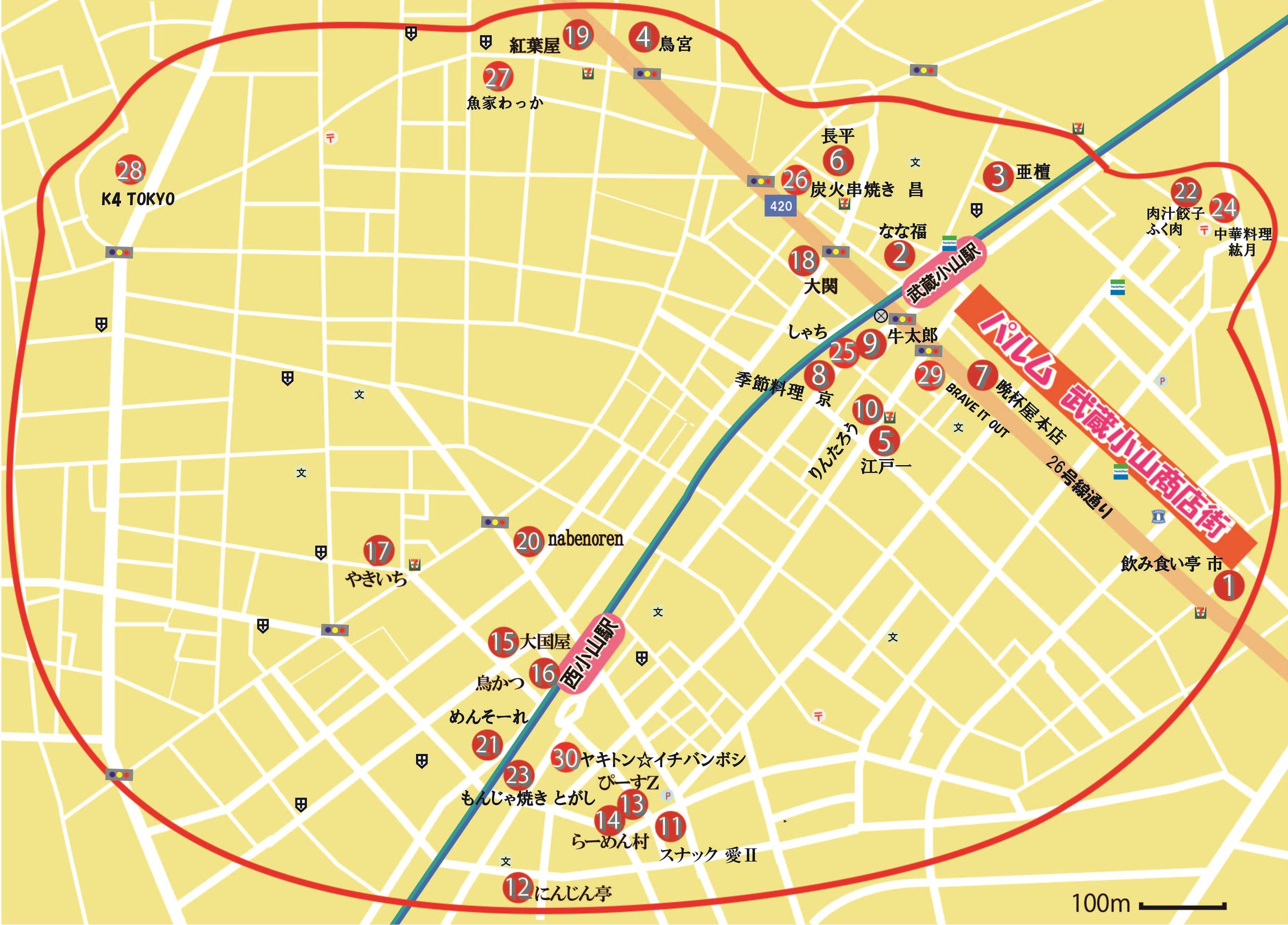 20190516_ハイサワー特区地図参加店