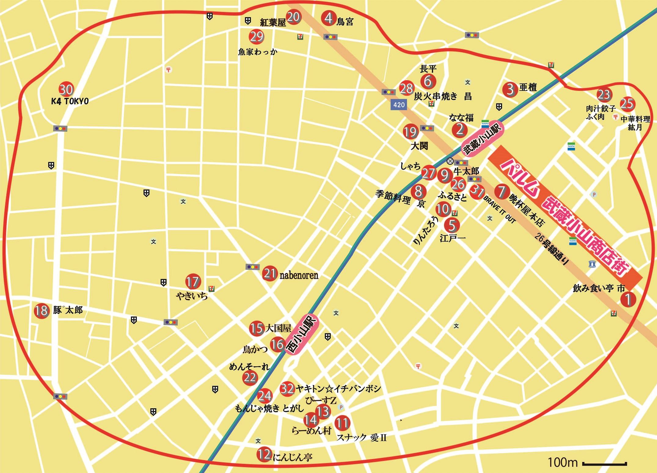 20190201_ハイサワー特区地図参加店-01