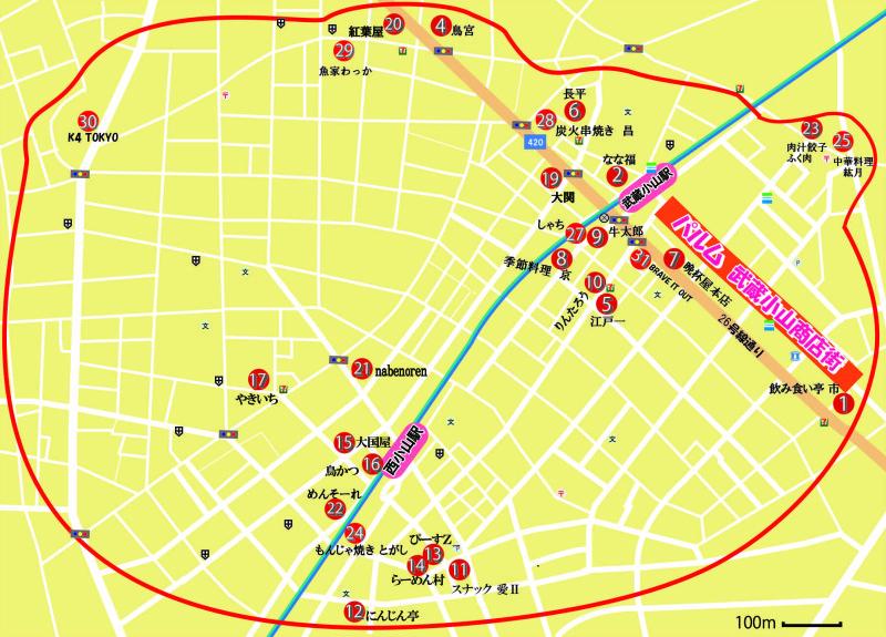 20181130_ハイサワー特区地図