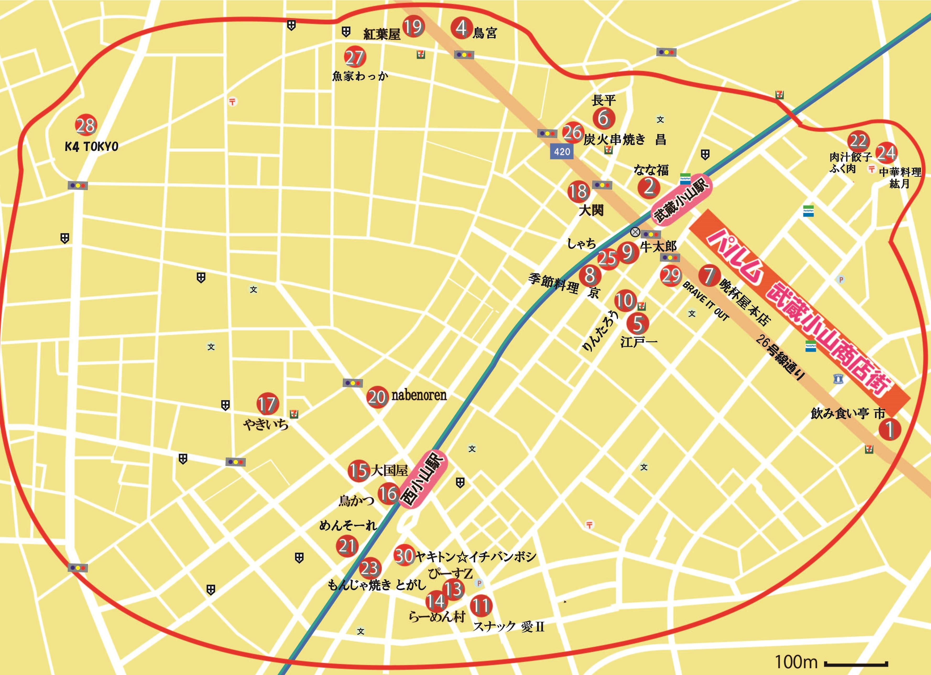 20190516_ハイサワー特区地図イベント参加店-01