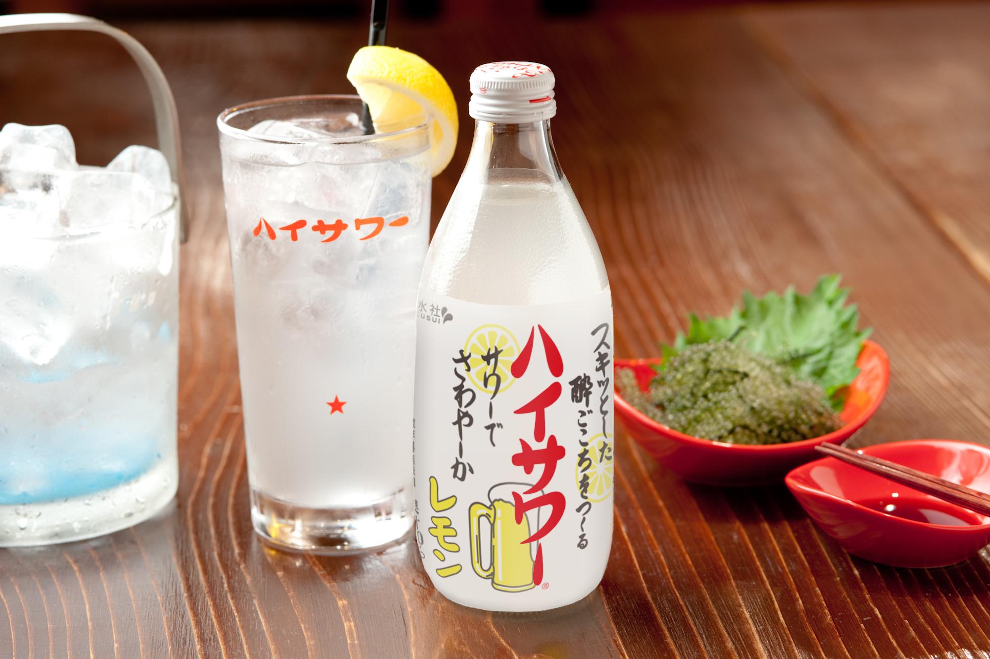 ハイサワーレモン360ml