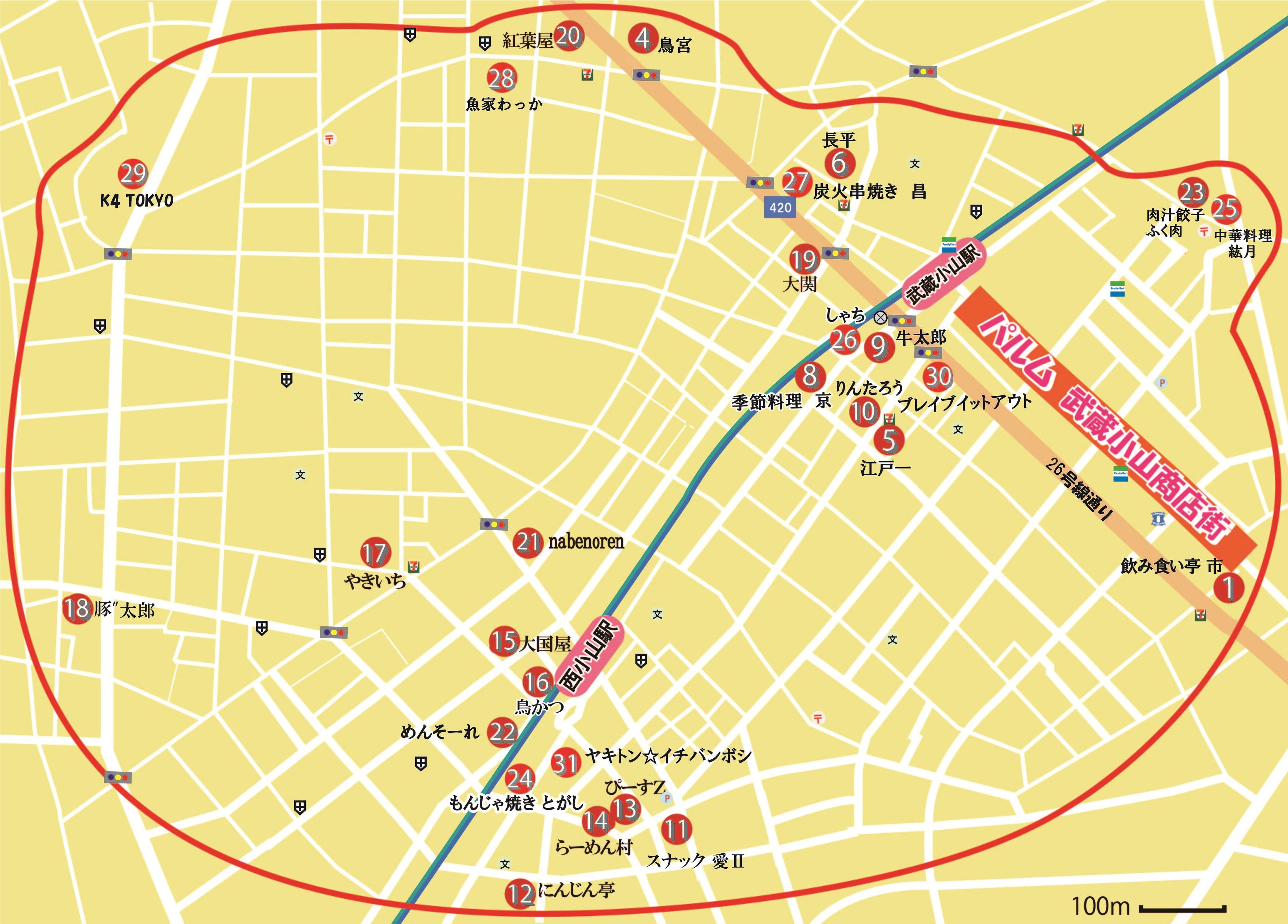 20191202_ハイサワー特区地図イベント参加店-01